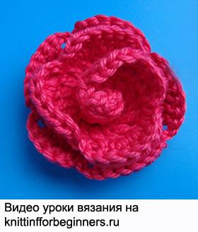 вязание крючком, как вязать розу, как связать розочку крючком, видео урок вязания крючком