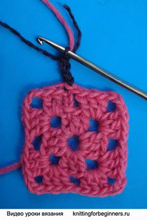 Как спрятать нить, вязание крючком, вязание квадрата, вязание мотива. как вязать квадрат
