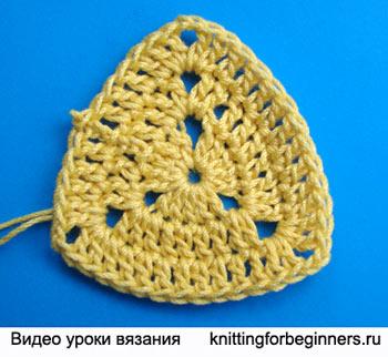 треугольник, вязание крючком, вязание крючком для начинающих, как вязать треугольник, треугольный мотив крючком