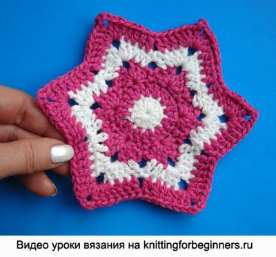 шестиугольная звезда, вязание звезды, звезда крючком, как связать звезду крючком, вязание крючком