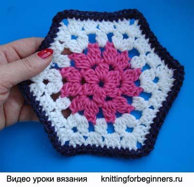 как вязать шестиугольник, мотивы крючком, как вязать мотив крючком, красивые мотивы крючком