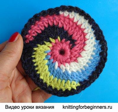 круг со спиральным узором, как вязать круг крючком, как вязать спираль, вязание спирали, вязание крючком