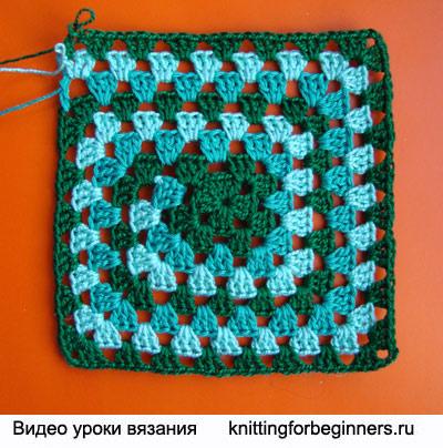 квадратный мотив, crochet granny square, granny square, бабушкин квадрат, как вязать квадрат крючком, вязание крючком, видео урок вязания крючком для начинающих, вязание