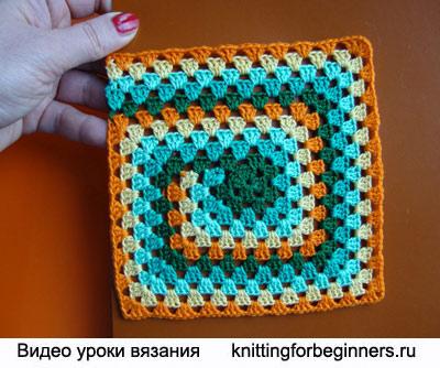 вязание крючком, бабушкин квадрат, как вязать квадрат, схема квадрат, видео урок вязания, квадратный мотив крючком...