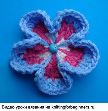 вязаный цветок, как вязать цветок крючком, вязание цветка, crochet flower pattern