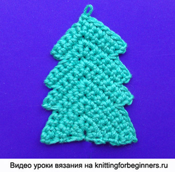 Как вязать ёлочку крючком, вязанная ёлочка, вязаная ёлка, вязание ёлки, вязание ёлочки