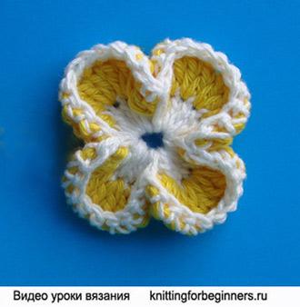 вязаный цветок, как вязать цветок, вязаные цветы, вязание крючком цветов, схема цветка крючком