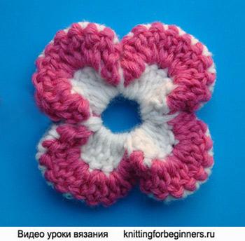 как вязать цветы, вязаные цветы, вязанные цветы, вязание цветка, вязание крючком, вязание крючком для начинающих, урок вязания крючком