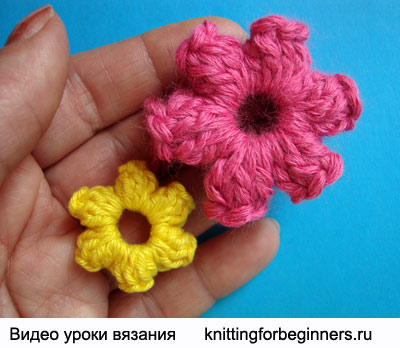 Вязаные цветы, урок вязания крючком, видео урок вязания крючком, как вязать цветы, вязаный цветок схема, crrochet flower pattern