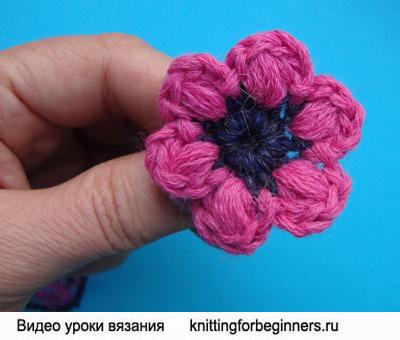 начинаем вязать видео уроки вязания вязаные крючком цветы