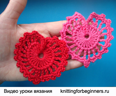 вязание крючком, видео урок вязания для начинающих, как вязать валентинку, как вязать сердечко, мотив сердечко, мотивы крючком