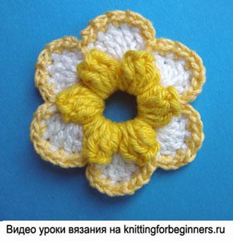 вязаный цветок, вязаные цветы, как вязать цветок, схема цветка вязание, вязание крючком, видео урок вязания
