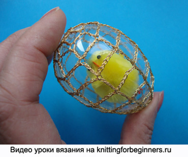пасхальное яйцо, вязание крючком, пасхальный сувенир, мастер класс, видео урок,