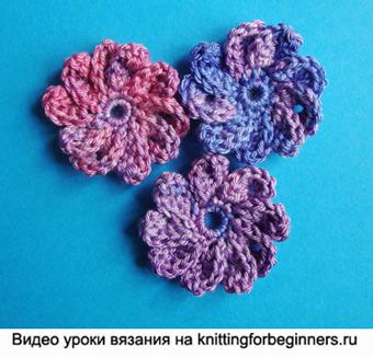 вязание цветов видео урок, как вязать цветок крючком, как связать цветок, вязаный цветок схема, урок вязания крючком для начинающих