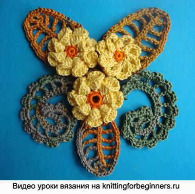вязаные цветы, как вязать ирландский листик, вязание крючком