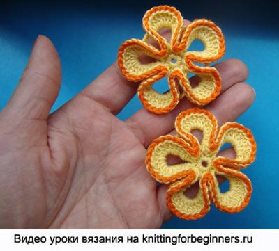 вязаные цветы, вязание цветов, как вязать цветы схемы, как вязать цветы видео, видео урок вязания