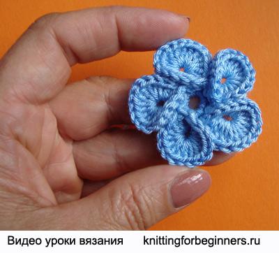Вязаные цветы – Урок 31
