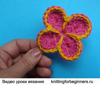 вязаный цветок, как вязать цветок, вязание крючком, схема вязания бесплатно, видео урок вязания