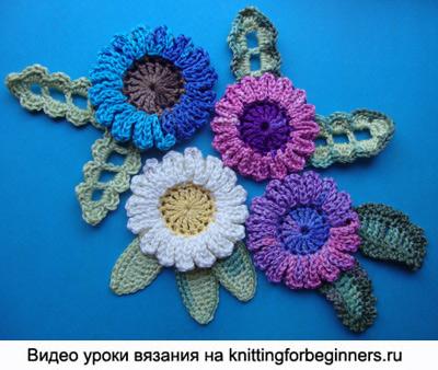 вязание ромашки, как вязать ромашку, вязаные цветы, вязание крючком