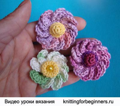 Спиральный цветок крючком схема фото 611