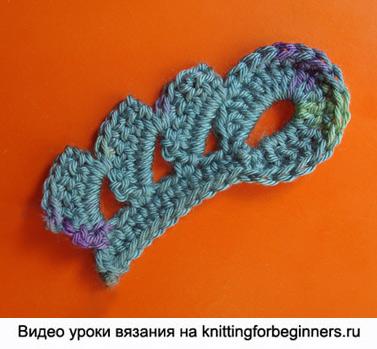 вязание листиков, как вязать листики крючком, вязаные листики, ирландское кружево