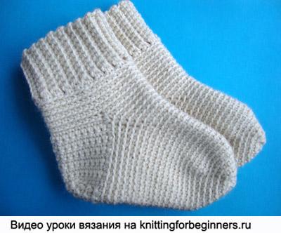 как вязать носки крючком, видео урок, мастер класс, вязание носков