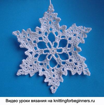 снежинка крючком, вязание