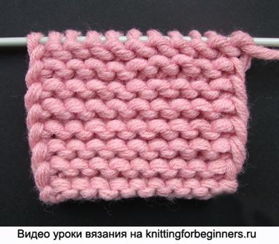 платочная вязка, урок вязания спицами, вязание спицами для начинающих