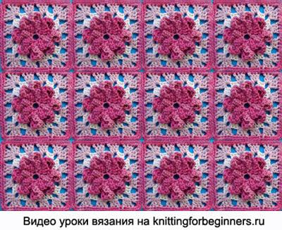 мотив с цветком, как вязать мотив с цветком, вязание крючком, вязание крючком для начинающих, видео уроки вязания крючком, вязание цветка