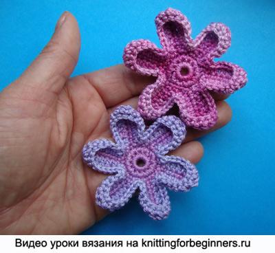 вязаные цветы, видео урок, как вязать цветы, схема вязания цветка