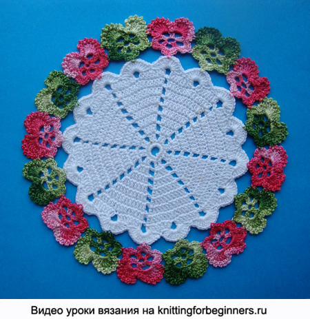вязаные цветы, салфетка, анютины глазки