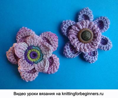 вязаные цветы, вязаные брошки, вязание крючком, вязаный цветок схема, видео урок вязания, цветы