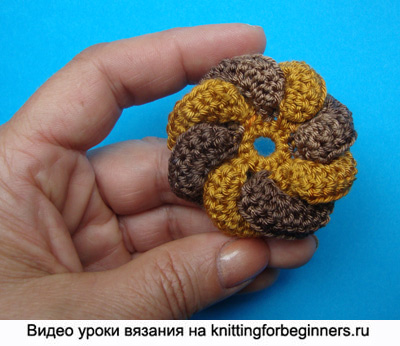 вязаный цветок, как вязать цветок, цветок крючком, вязание цветов