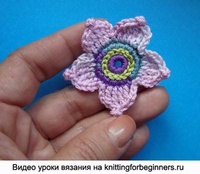 вязаный цветок, вязаный крючком цветок, цветы крючком, вязание крючком, видео урок