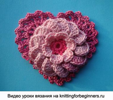 валентинка, как вязать сердечко,how to chochet heart