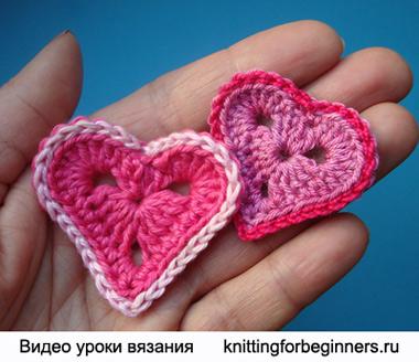 валентинка, как вязать валентинку, как вязать сердечко, вязание крючком