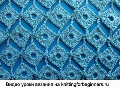 узор вязания, вязание крючком, ромбы, узор ромбы, видео урок вязания