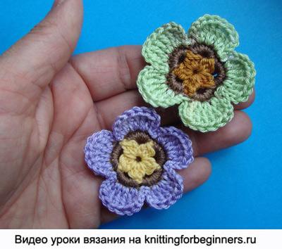 вязаный цветок, вязание цветка, как вязать цветок, урок, вязание, вязание крючком цветка
