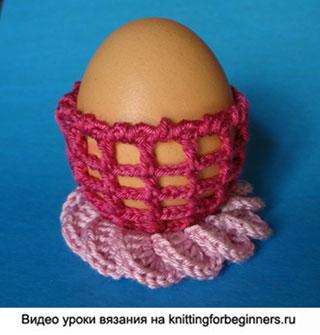 пасхальное яйцо, как вязать пасхальное яйцо, подставка для пасхального яйца, вязание крючком, видео