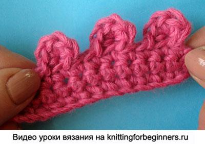 урок вязания крючком, как вязать пико, вязание пико