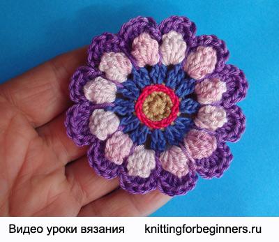 вязание цветка, вязаные цветы, вязание крючком, как связать цветок, видео урок вязания