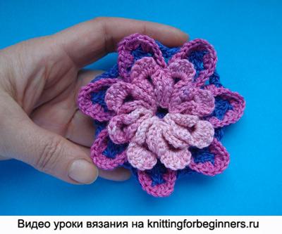 объёмный цветок, вязаные цветы, схемы вязаных цветов, как вязать цветок, вязание крючком