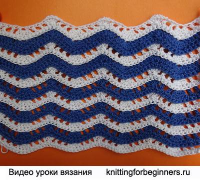 узор волна, вязание крючком, узоры вязания, схема узоров вязания, видео урок вязания