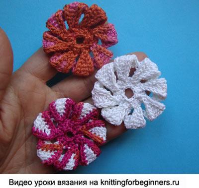 как вязать цветок. объёмный цветок, видео урок вязания, вязание крючком