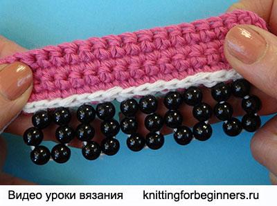 вязание с бисером, вязание крючком, видео, уроки вязания
