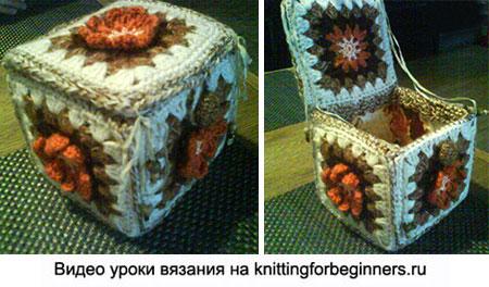 коробочка из бабушкиных квадратов