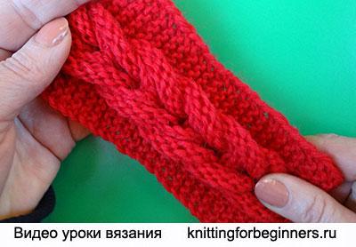 начинаем вязать видео уроки вязания объёмная коса вязание