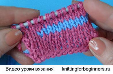 вязание вытачки, укороченные ряды, как язать вытачку