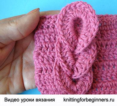 вязание косы, вязание косички крючком