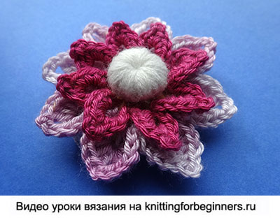 цветок, вязание, вязание крючком, цветок крючком, free flower pattern, crochet flower